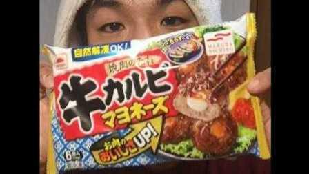 【公介小号】日本的便当专用冰冻食品是什么?好吃吗?照烧牛肉丸子