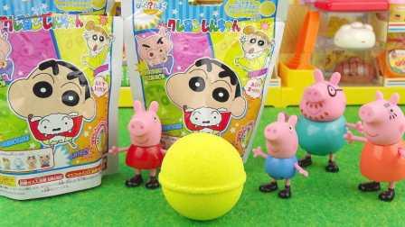 蜡笔小新入浴球泡澡球玩具#2 小猪佩奇洗澡过家家的亲子游戏 首发 入浴球惊喜玩具 奇趣蛋惊喜蛋