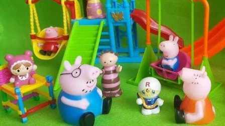 天线宝宝不敢玩组合滑梯,有点害怕呢!樱桃小丸子 小羊肖恩 公主恋人