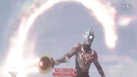 欧布奥特曼MV 第18话「硬汉涩川」片尾曲《Shine your ORB》后期歌词【星光璀璨之时制