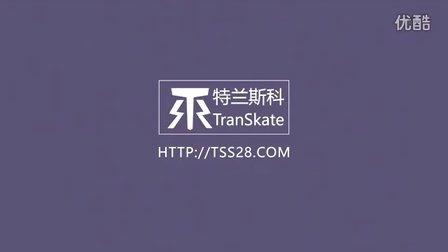 video translation for marketing