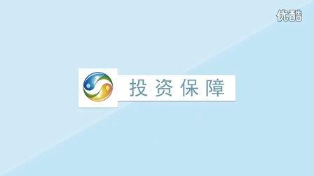 中国数字信息与安全产业联盟投资保障【媒体联盟特别报道】