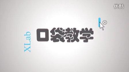 王家凌 XLab口袋教学系列——11、单脚滑行方法
