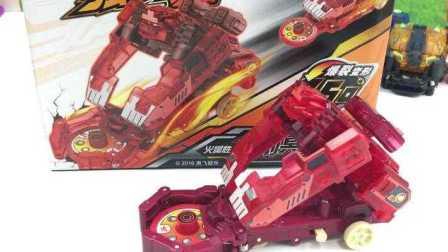【机甲兽神爆裂飞车玩具】机甲兽神爆裂飞车金刚冥猩变形玩具