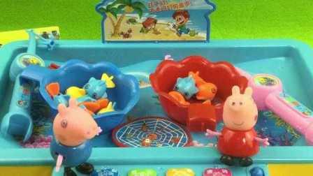 #厉害了我的双11#【小猪佩奇佩佩猪玩具】小猪佩奇和乔治比赛钓鱼玩具视频