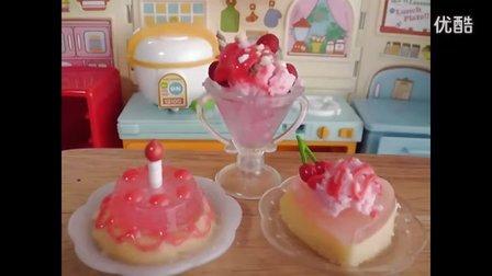 【Amy时尚世界】日本食玩-不可食 果冻奶油蛋糕巴菲