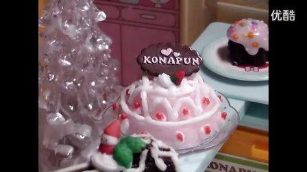 【Amy时尚世界】日本食玩-不可食 圣诞节蛋糕~\(≧▽≦)/~