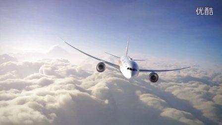 海航787-9飞机动画视频