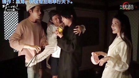 步步惊心 丽 最后拍摄花絮(中字) 李准基 IU