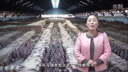 洛南县永丰镇中心小学  微课 《兵马俑》写作方法