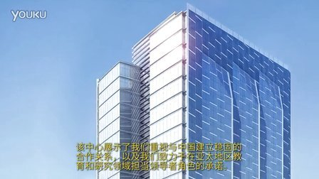 悉尼大学中国中心介绍