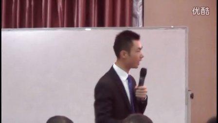 世通智能易物大平台 首届讲师培训-张杨