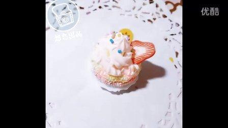 ����【想恋】��三层彩虹蛋糕�� 「上面的奶油是我家的奶油土,想要的可以预定 第二次做的那个奶油挤的不太好 不要打我」