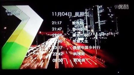 CCTV-结束曲(3)
