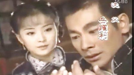 回首寒梅 电视剧<青河绝恋>主题曲-赵文卓-蒋勤勤