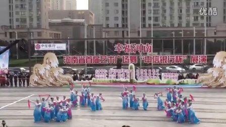 幸福河南~河南省首届艺术广场舞展演焦作市解放区代表队的舞蹈《云台恋歌》