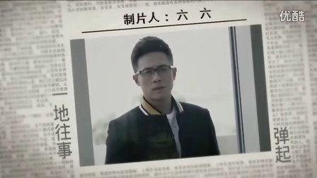 伤心是留给回忆的糖 电视剧<女不强大天不容>片头曲-张磊