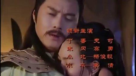 太多  电视剧<穿越时空的爱恋> 片头曲-陈冠蒲-影视原声