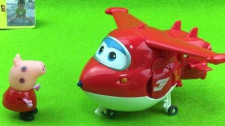 【小猪佩奇佩佩猪玩具】粉红小猪佩奇试玩超级飞侠乐迪玩具