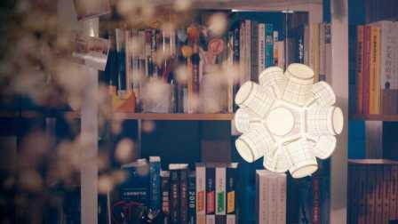 《東西》【创意灯饰】— 温馨de纸杯灯