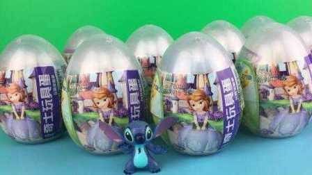 宣宇爱玩亲子游戏 2016 星际宝贝史迪奇拆小公主苏菲亚奇趣蛋玩具 史迪奇拆苏菲亚奇趣蛋玩具