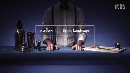 H Club - Episode 2 - Urban Landscape - Hogan