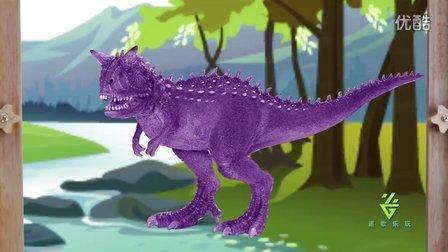 【食肉牛龙】逐歌乐玩 与恐龙同行