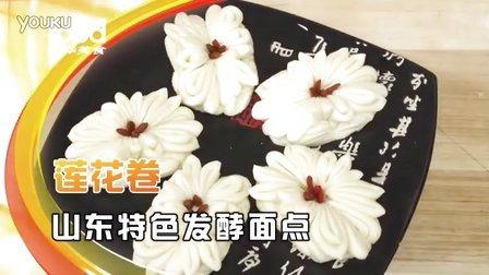 面香园-莲花卷和千层酥脆饼的制作方法