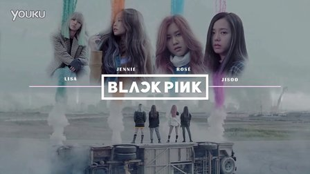 BlackPink《玩火Playing With Fire》舞蹈教学练习室【TS DANCE】