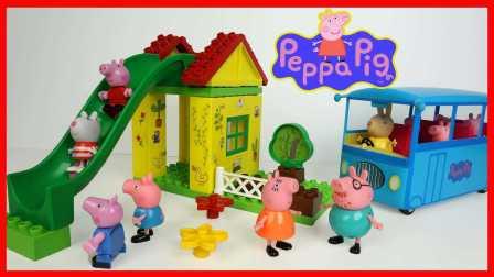 小猪佩奇玩具,拼接积木粉红猪小妹的家
