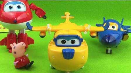 【小猪佩奇佩佩猪玩具】粉红小猪佩奇试玩超级飞侠多多玩具
