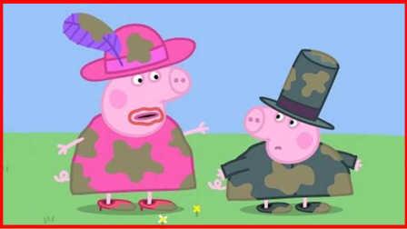 下完雨后 小猪佩奇一家在泥坑玩耍 44
