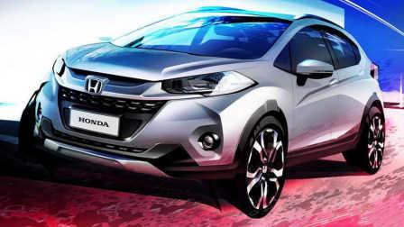 「汽车V报」本田WR-V车型正式发布,东风雷诺科雷傲今晚上市-20161110