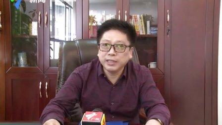 广州中安电工高新科技股份有限公司登陆深圳股权交易中心挂牌上市仪式