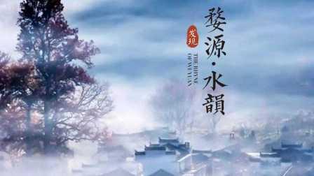 中国排名前十的江南水乡 竟然有大半的中国人不知道这个地方 92