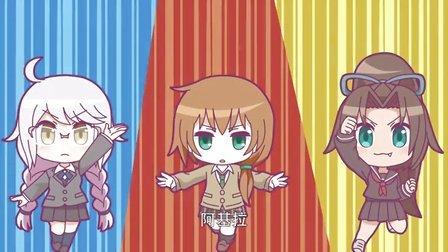 怪兽娘~奥特怪兽拟人化计划~ 第7集 战斗吧!怪兽菇凉