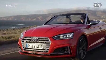 2017全新奥迪A5和S5敞篷版精彩展示