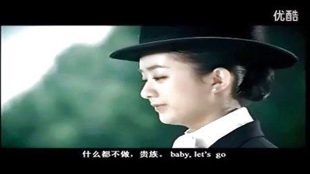 Yahoo雅虎《跪族篇》(导演冯小刚主演范伟赵丽颖)