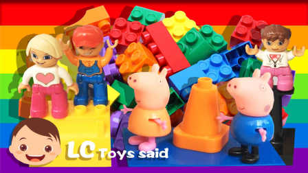 梁臣的玩具说 2016 粉红猪小妹的欢乐积木 小猪佩奇拼装汽车 72