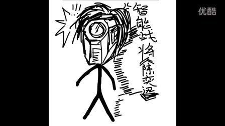 Ghost解说【使命召唤13】娱乐流程解说02 战神'陈奕迅'