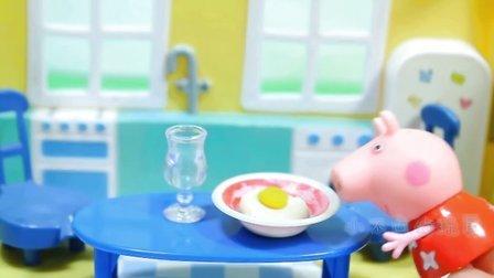 小不点的玩具 2016 小猪佩奇和乔治的营养早餐鸡蛋汉堡