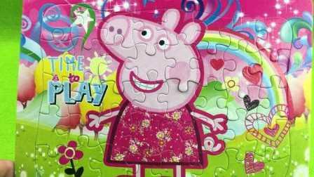 【小猪佩奇佩佩猪玩具】超级飞侠玩转小猪佩奇拼图游戏