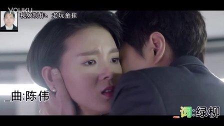 《我是真的真的爱你我的宝贝》演唱:张津涤