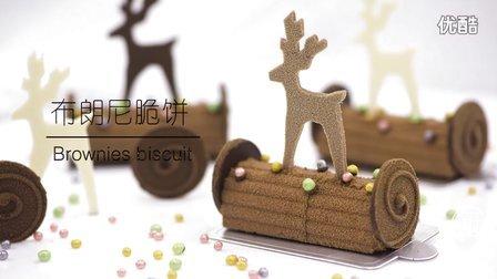 圣诞木桩蛋糕—马斯卡彭慕斯&布朗尼脆饼完美搭配,可以扔掉巧克力卷+奶油配方了!《跟着冠军学烘焙2》