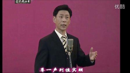 京剧演唱会【百花芬芳-第四届在读研究生班专场】〈2007超清版〉
