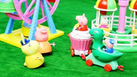 小猪佩奇 游乐园小火车 粉红猪小妹 乔治的恐龙火车