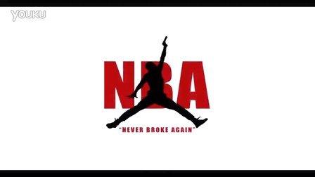 NBA 3Three, NBA KD & NBA Big B 'That Gang'