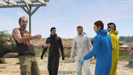【神叹&小然&小峰&小No】PS4《GTA5OL》三个绅士的故事 逗比联机第二十一期 天线战队
