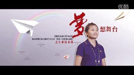 西安咸阳国际机场招聘