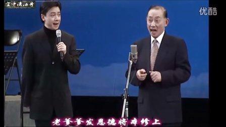 京剧演唱会【百花芬芳-老艺术家专场】(二)〈2007超清版〉